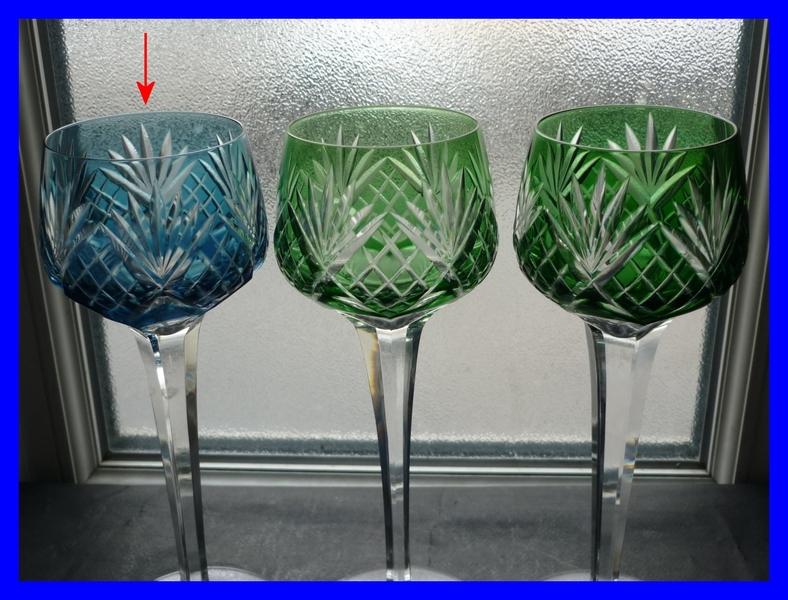 Verre vin du rhin roemer cristal de saint louis bleu - Verre saint louis prix ...