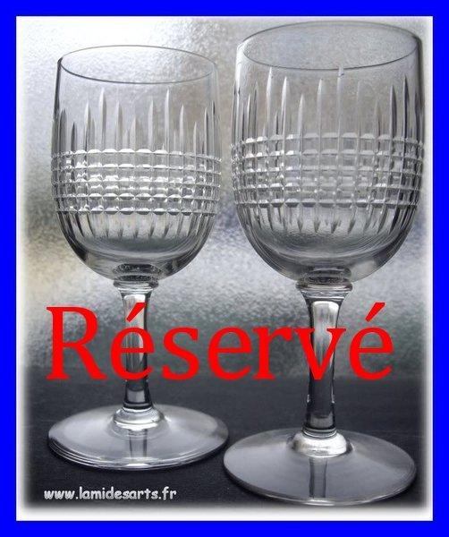 Baccarat bicchieri on line