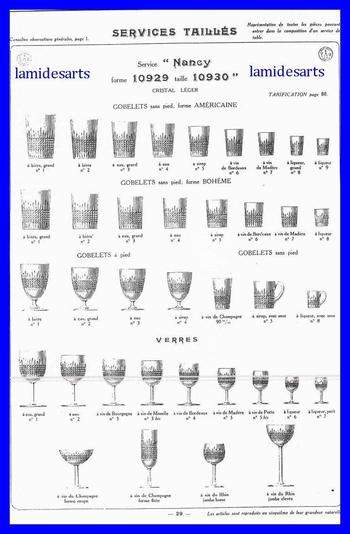 Verre Gobelet Cristal De Baccarat Mod 232 Le Nancy 9 8 Cm