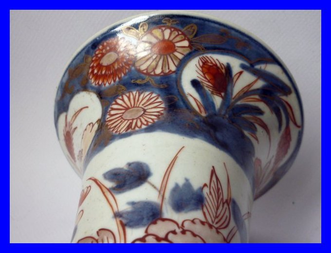 Japanisches Imari Porzellan Vasen 18 Jahrhundert