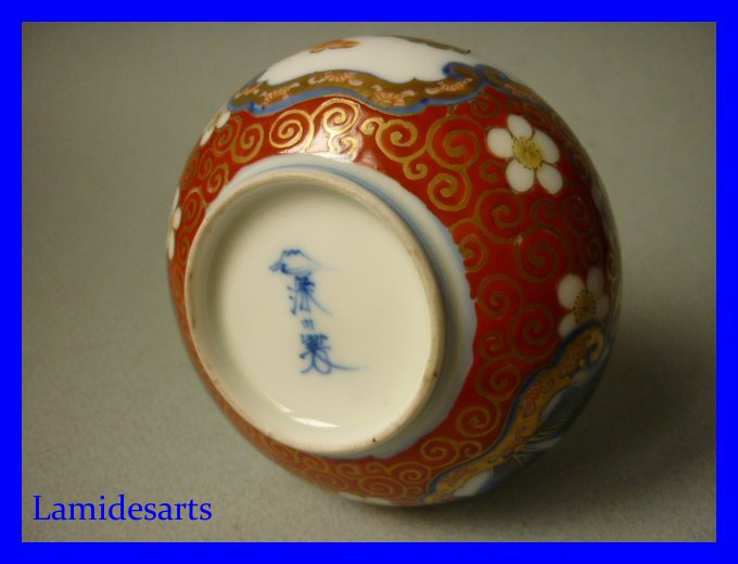 Japanese Fukagawa Porcelain Vase 1900